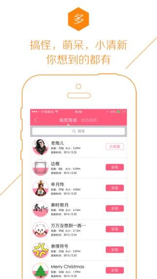 魔映app