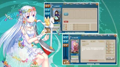 战舰少女R iOS版