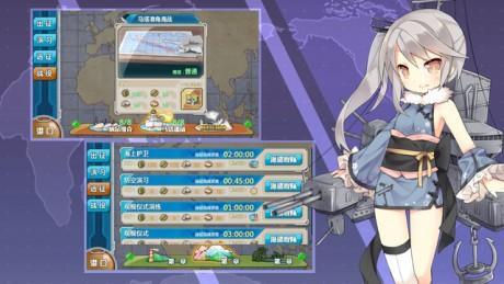 战舰少女R iOS下载