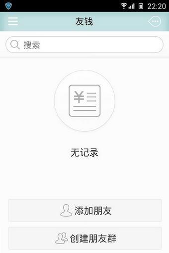 壹钱包app下载