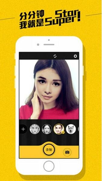 脸优下载手机版