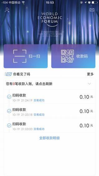 SUBUY扫呗app