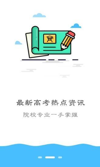 成都教育app下载
