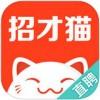 58招聘商家版app