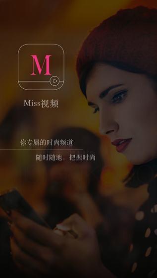 Miss视频下载