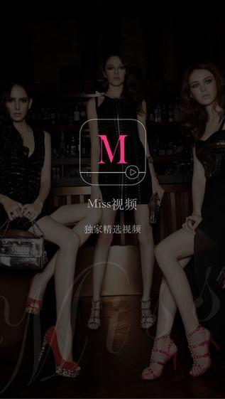 Miss视频app