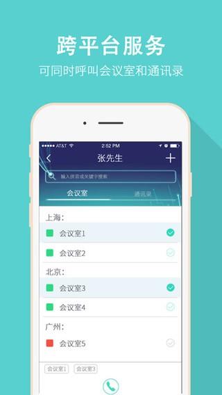 爱奇艺奇聚app下载