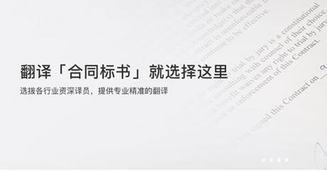 百度人工翻译app