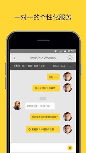 新浪配配app
