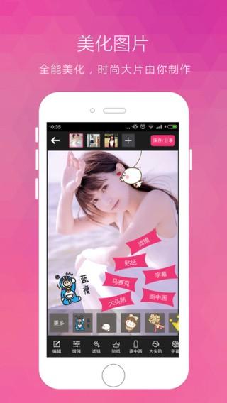 纳信相机app