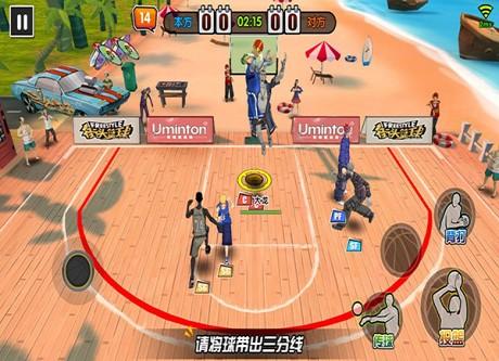 街头篮球腾讯版