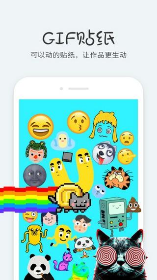 Funny app