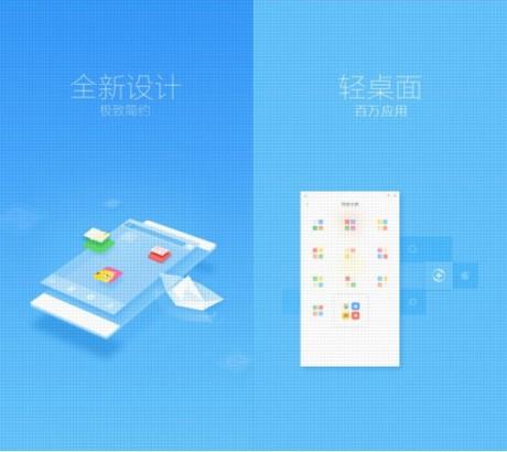 360抢票王app