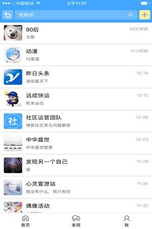 新浪社团app下载