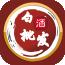 中国白酒批发网