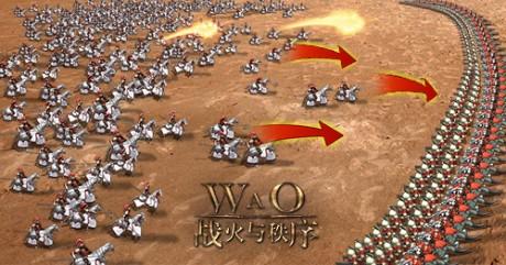 战火与秩序手机版下载