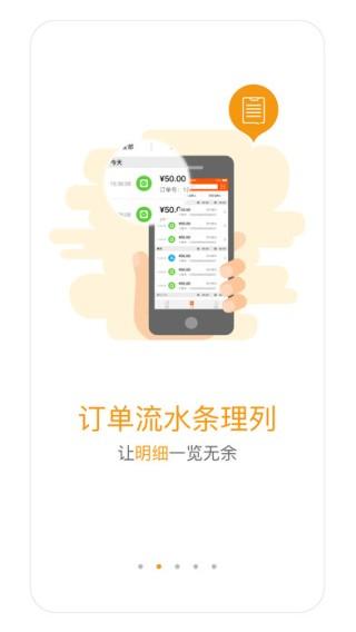嗨付嘉年华app