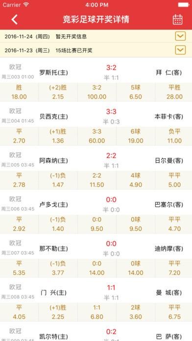 99大乐购app