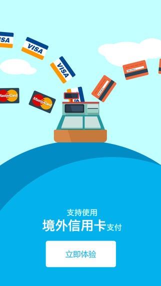 携程企业商旅官网版