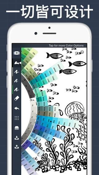 概念画板app