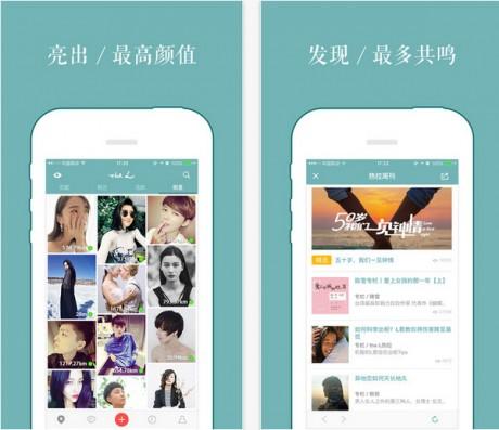 Rela热拉app