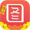 百度图片app
