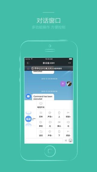 控控app
