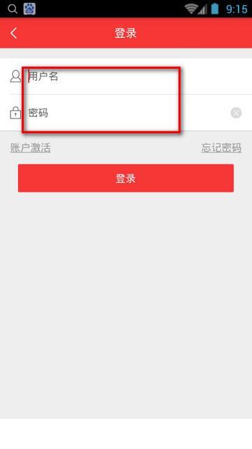 党员小书包app