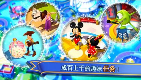 迪士尼梦幻王国游戏下载