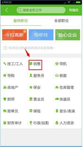 赶集网app官方最新下载