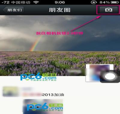 微信下载2018正式版官方免费下载