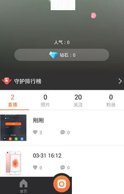 一直播app官方下载