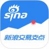 新浪交易支点app