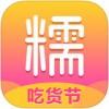 百度团购iPhone版
