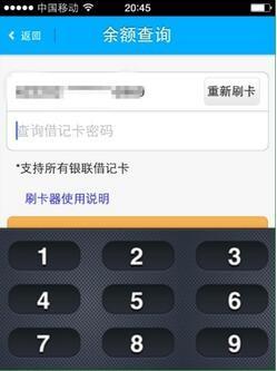 拉卡拉收款宝app下载