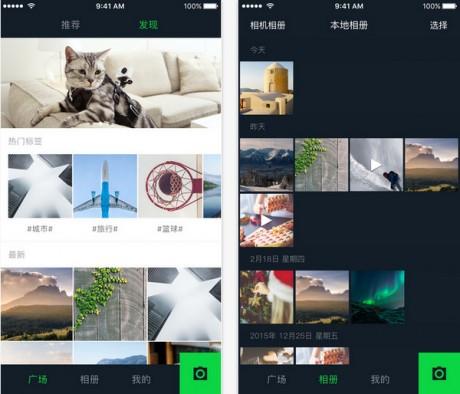 小蚁运动相机iOS版