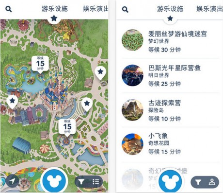 上海迪士尼度假区app