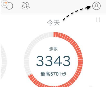 春雨计步器app下载