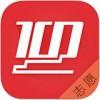 高考管家app