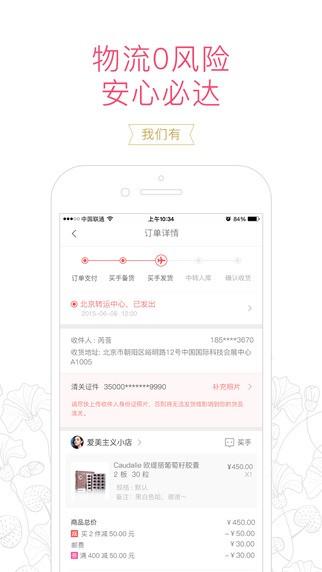 淘世界app下载