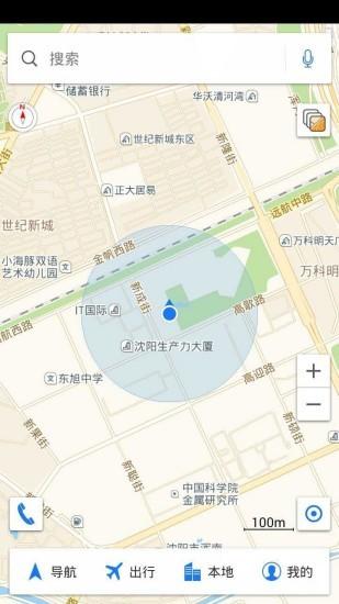 和地图导航下载