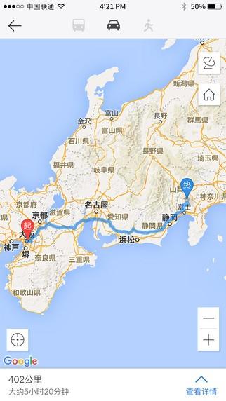 全球旅游地图app