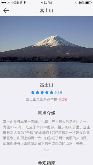 全球旅游地图中文版下载