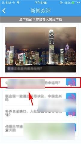 天涯论坛app下载