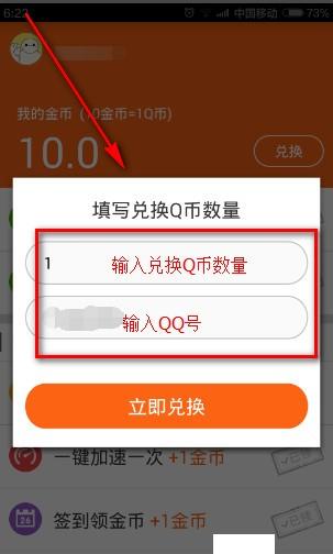快玩手游app下载
