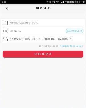 汽车超人app下载