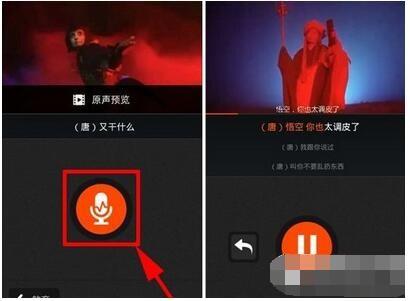 配音秀App下载