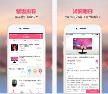 百度惠app