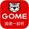 国美微店app