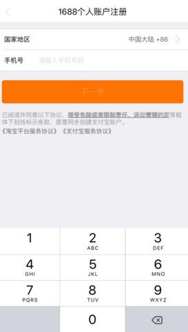 采源宝app下载